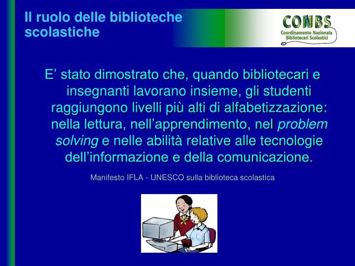 Il ruolo delle biblioteche scolastiche