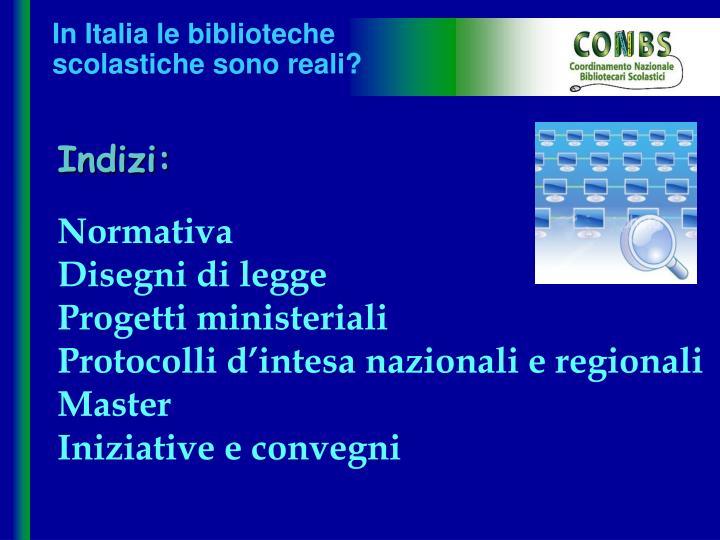 In Italia le biblioteche scolastiche sono reali?