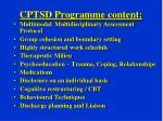 cptsd programme content