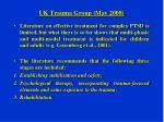 uk trauma group may 20081