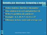 variable size decrease computing a median