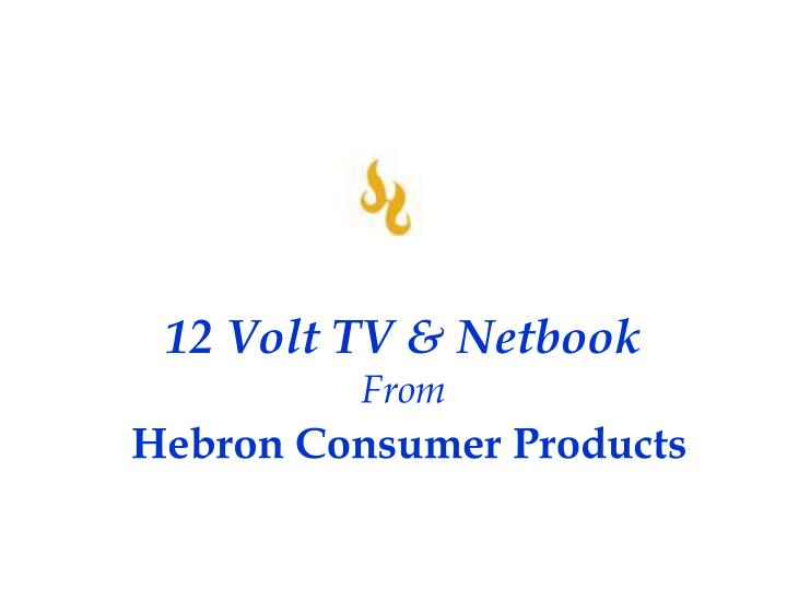 12 volt tv netbook from hebron consumer products