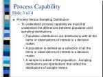 process capability slide 3 of 4