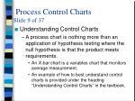 process control charts slide 9 of 37