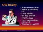 ars reality