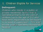 i children eligible for services