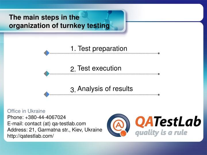 The main steps in the organization of turnkey testing