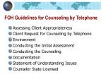 foh guidelines for counseling by telephone