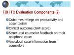 foh tc evaluation components 2
