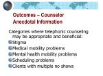 outcomes counselor anecdotal information