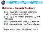 outcomes counselor feedback