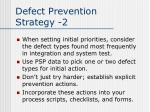defect prevention strategy 2