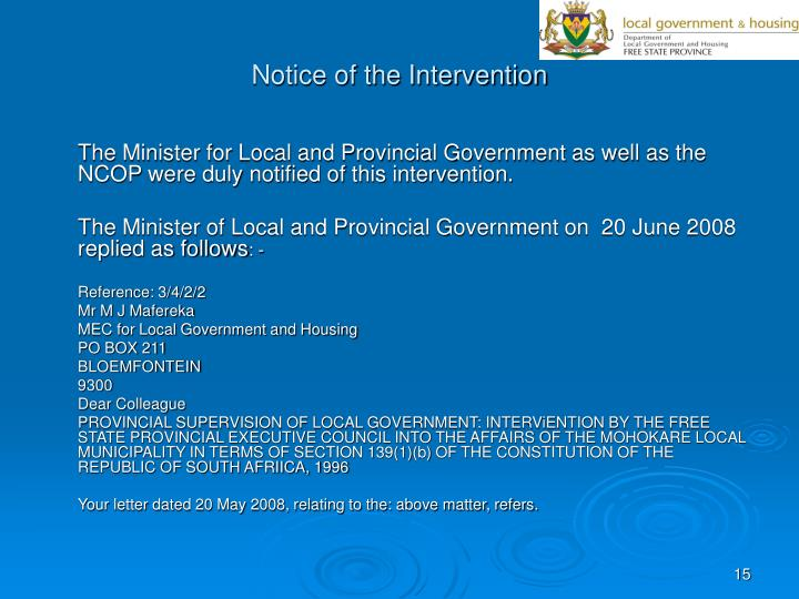 Notice of the Intervention