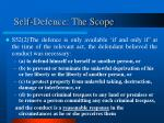 self defence the scope