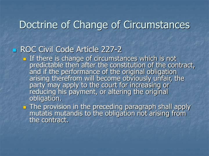 Doctrine of Change of Circumstances