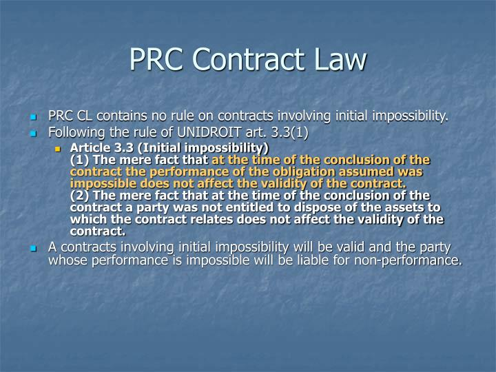PRC Contract Law
