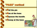 pass method