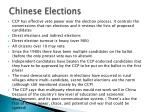 chinese elections
