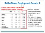 skills biased employment growth 2