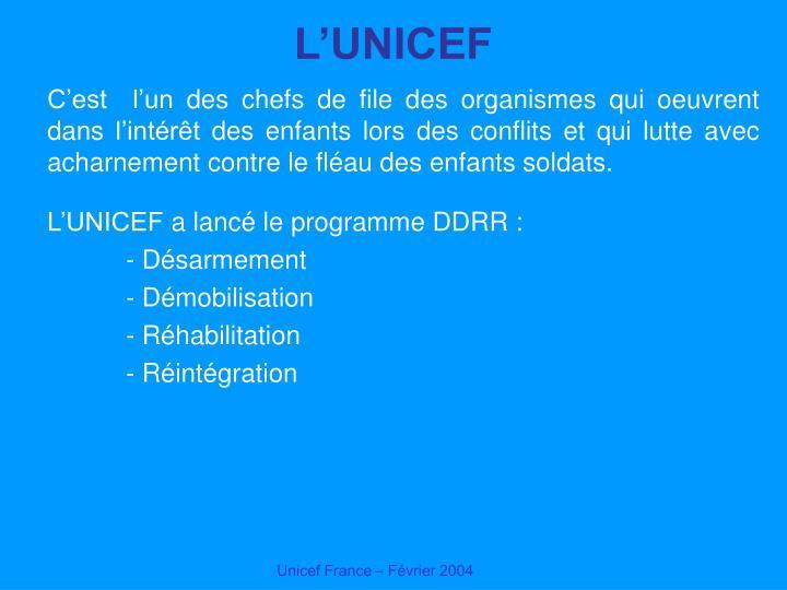 L'UNICEF