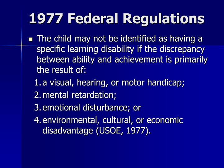 1977 Federal Regulations