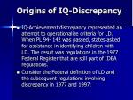 origins of iq discrepancy