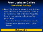 from judea to galilee herod and the magi3
