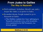 from judea to galilee the way to nazareth1