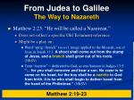 from judea to galilee the way to nazareth2