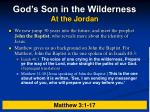 god s son in the wilderness at the jordan