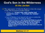 god s son in the wilderness at the jordan1