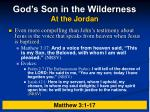 god s son in the wilderness at the jordan3