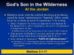 god s son in the wilderness at the jordan8