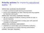 priority actions for improving educational quality ii