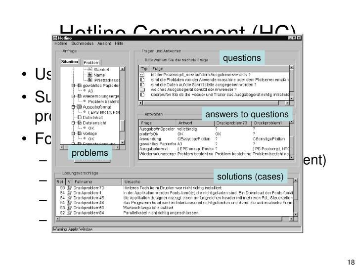 Hotline Component (HC)
