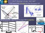 elt design study ao wp