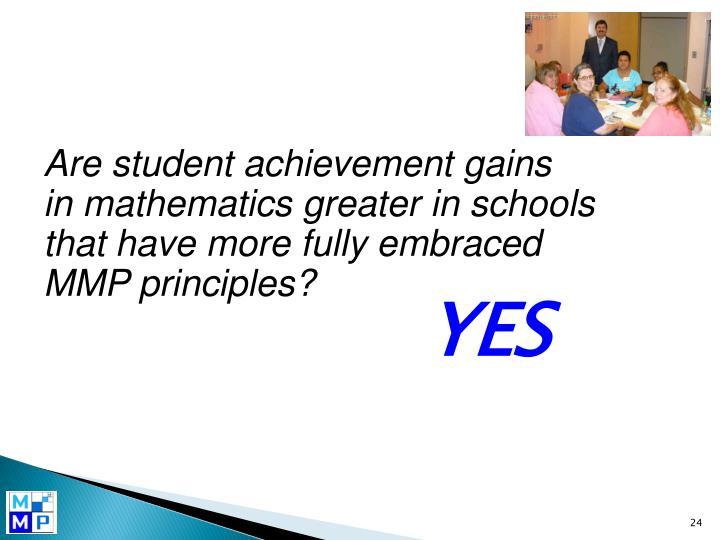 Are student achievement gains