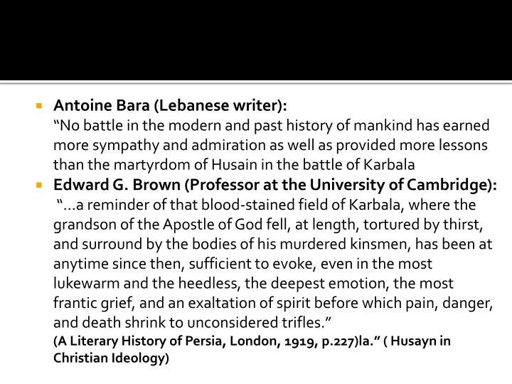 Antoine Bara (Lebanese writer):