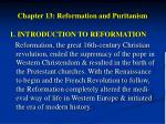 chapter 13 reformation and puritanism