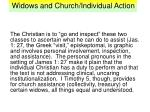 widows and church individual action17