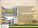 hostels to homes conversion project in nyanga
