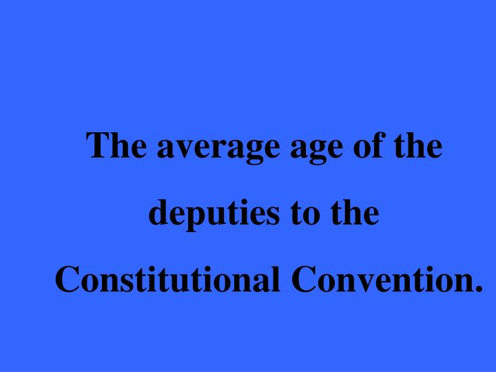 The average age of the