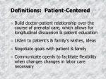 definitions patient centered