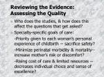reviewing the evidence assessing the quality