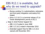 ebs r12 1 is available but why do we need to upgrade1
