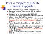 tasks to complete on ebs 11 i to ease r12 upgrade11