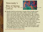 stravinsky s rite of spring 1913