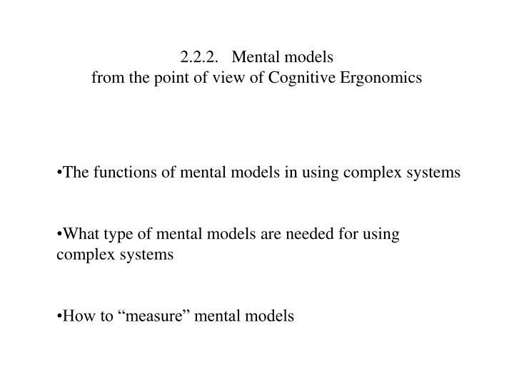 2.2.2.Mental models