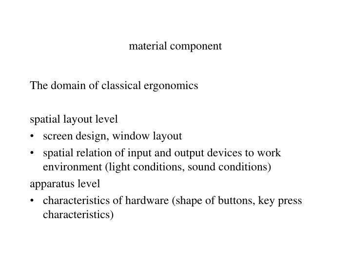 material component