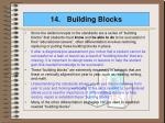 14 building blocks